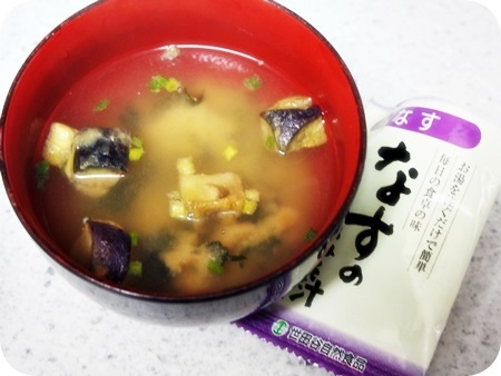 世田谷自然食品 お味噌汁025.JPG
