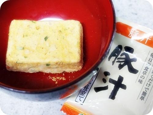 世田谷自然食品 フリーズドライお味噌汁002.JPG