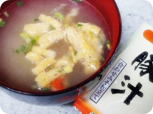 世田谷自然食品 フリーズドライお味噌汁005.JPG