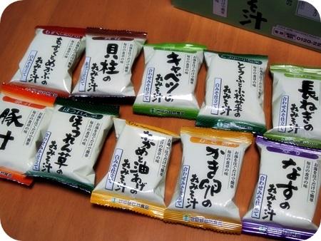 世田谷自然食品のフリーズドライのお味噌汁040.JPG