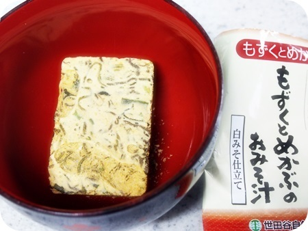 世田谷自然食品フリーズドライのお味噌汁009.JPG